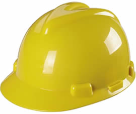 A yellow PC safety helmet PCSH-3